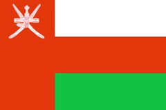 National flag - Oman Royalty Free Stock Images
