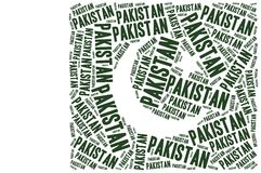 National flag of Pakistan Royalty Free Stock Image