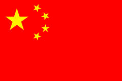 National Flag of the People's Republic of China Royalty Free Stock Images