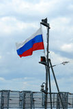 National flag of Russia. A waving national flag of Russia Stock Image