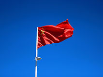 The national flag of the Soviet Union Stock Photo