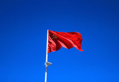 The national flag of the Soviet Union Royalty Free Stock Photos