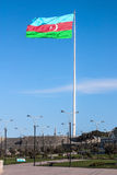 National Flag Square is a large city square off Neftchiler Avenue in Baku.  A flag measuring 70 by 35 metres flies on a pole 162 m Stock Images
