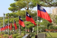 National flag of Taiwan Royalty Free Stock Photos