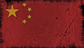 Vintage old flag of China. Art texture painted Chine national flag royalty free illustration