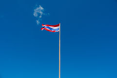 National flag Thailand Royalty Free Stock Image