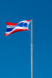 National flag Thailand Royalty Free Stock Photos