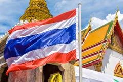 National flag of Thailand. Stock Photos