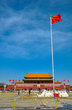 National Flag in Tiananmen Square Stock Photography