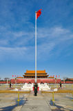 National Flag in Tiananmen Square Royalty Free Stock Photo