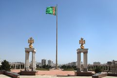 National flag of Turkmenistan, located in the Guinness Book of R. Ecords Stock Photos