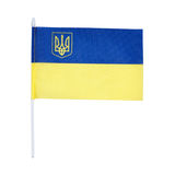 National flag of Ukraine Stock Photos