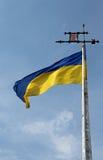 National flag of Ukraine. City of Lviv, High Castle. Stock Images