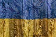 National flag of Ukraine, wooden background Royalty Free Stock Photo
