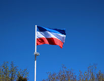 The national flag of Yugoslavia Stock Images