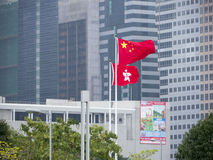 National Flags in front of Government HQ - Umbrella Revolution, Admiralty, Hong Kong Royalty Free Stock Photos