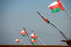 National flags of oman Royalty Free Stock Image