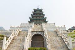 National Folk Museum of Korea Stock Image