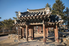 National folk museum. Of Korea is a national museum of South Korea, located within the grounds of the Gyeongbokgung Palace in Jongno-gu, Seoul, and uses Stock Image