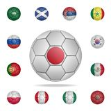 National football ball of Japan. Detailed set of national soccer balls. Premium graphic design. One of the collection icons for. Websites, web design, mobile royalty free illustration