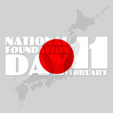 National Foundation Day,  vector illustration of Japan Map. Royalty Free Stock Images