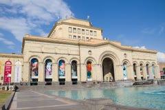 National Gallery στο τετράγωνο Δημοκρατίας Αρμενία Jerevan 18 Αυγούστου 2016 Στοκ Εικόνα