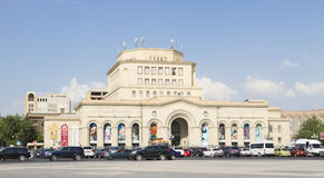 National Gallery Armenia i muzeum historia armenia Yerevan Sierpień 17, 2016 Zdjęcia Stock