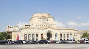 National Gallery de Armenia y del museo de la historia Yerevan, Armenia 17 de agosto de 2016 Fotos de archivo