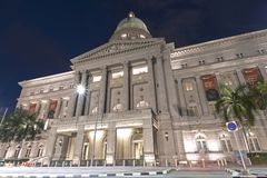 National Gallery Singapore, Supreme Court Wing Stock Photos