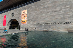 National Gallery of Victoria in Melbourne, Australia. The National Gallery of Victoria or NGV was founded in 1861.  It sits on busy St Kilda Road in Melbourne Stock Photos