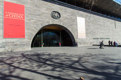 National Gallery of Victoria in Melbourne, Australia. The National Gallery of Victoria or NGV was founded in 1861.  It sits on busy St Kilda Road in Melbourne Stock Image