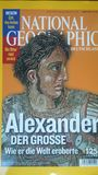 National Geographic Cover. King Alexander The Great Stock Images