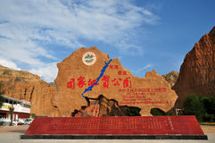 National Geological Park. The entrance stone carving of National Geological Park in Guide, Qinghai province, China Stock Images