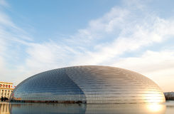 The national grand theater. Located on the west side of the Great Hall of the People in the heart of Beijing, has finally reached completion. The theater has Stock Images