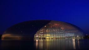 The National Grand Theater in Beijing. Magic moment with The National Grand Theater in Beijing Stock Image