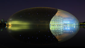 The National Grand Theater in Beijing. Night view with The National Grand Theater in Beijing Royalty Free Stock Photography