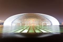 National Grand Theater, Beijing, China Stock Photo