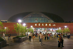 National Grand Theater, Beijing, China Royalty Free Stock Photo