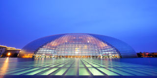National Grand Theater of China Stock Images