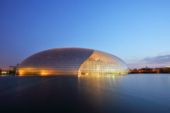 National Grand Theater of China 3 Royalty Free Stock Photo