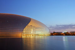 National Grand Theater of China 4 Stock Images