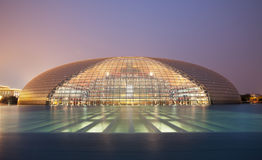 National Grand Theater In Beijing, China Royalty Free Stock Image