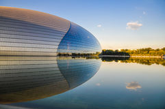 The National Grand Theatre Royalty Free Stock Photo