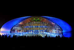 National great theater of Beijing Stock Image