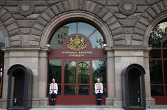 National guards of honor in front of Presidency of Bulgarian republic, National Guards Unit includes military units Royalty Free Stock Photos