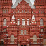 National Historic Museum at Red Square in Moscow, Russia Royalty Free Stock Photo