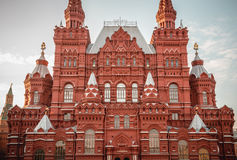 National Historic Museum at Red Square in Moscow, Russia Stock Images