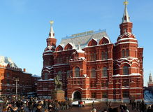 National historic musium in Moscow, Russia Royalty Free Stock Image