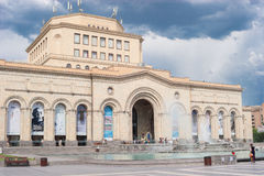 The National History Museum of Armenia. Located on the Republic Square. Was founded in 1919 as Ethnographic-Anthropological Museum-Library. Of special interest Stock Photography