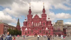 National History Museum of Russia stock video